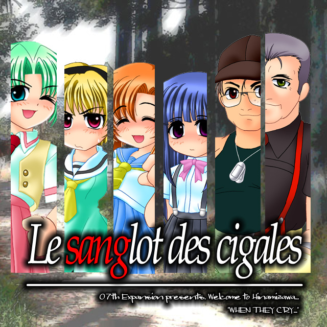 [Visual Novel]Higurashi no Naku koro ni Jaquetteold